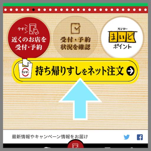 f:id:hirayome:20200430183149p:image