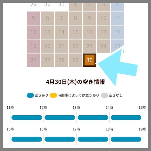 f:id:hirayome:20200430183223p:image