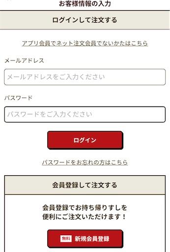 f:id:hirayome:20200430183331j:image