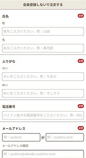 f:id:hirayome:20200430183334j:image