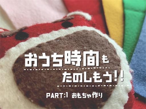 f:id:hirayome:20200510134928j:image