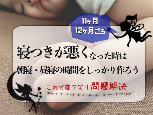 f:id:hirayome:20200516123310j:image