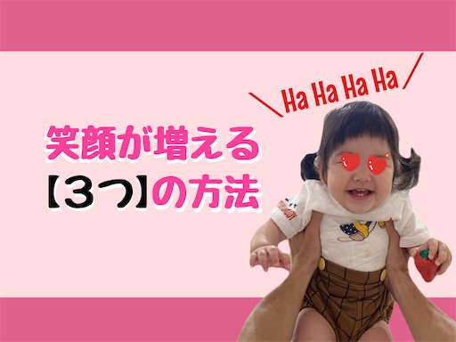 f:id:hirayome:20200609005543j:image