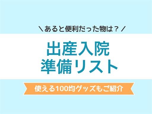 f:id:hirayome:20200626182840j:plain