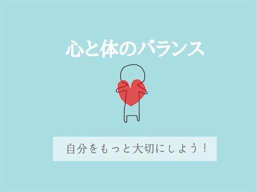 f:id:hirayome:20200715130837j:plain