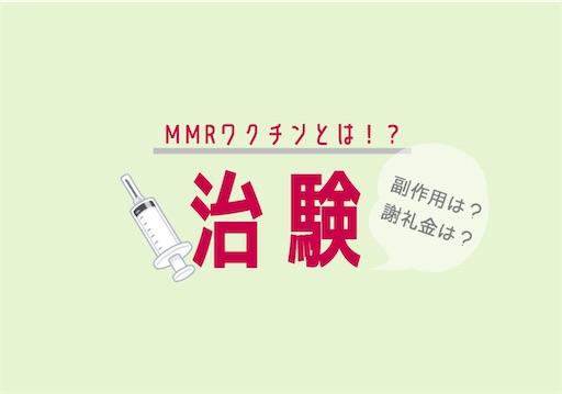 f:id:hirayome:20200802012246j:plain