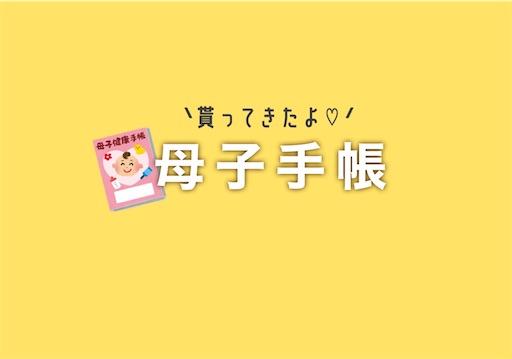 f:id:hirayome:20201106175732j:plain