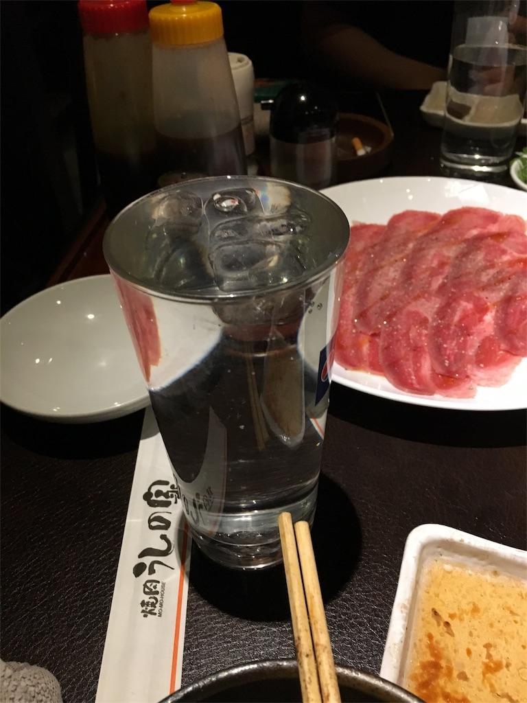 f:id:hirayuri:20171214222530j:image