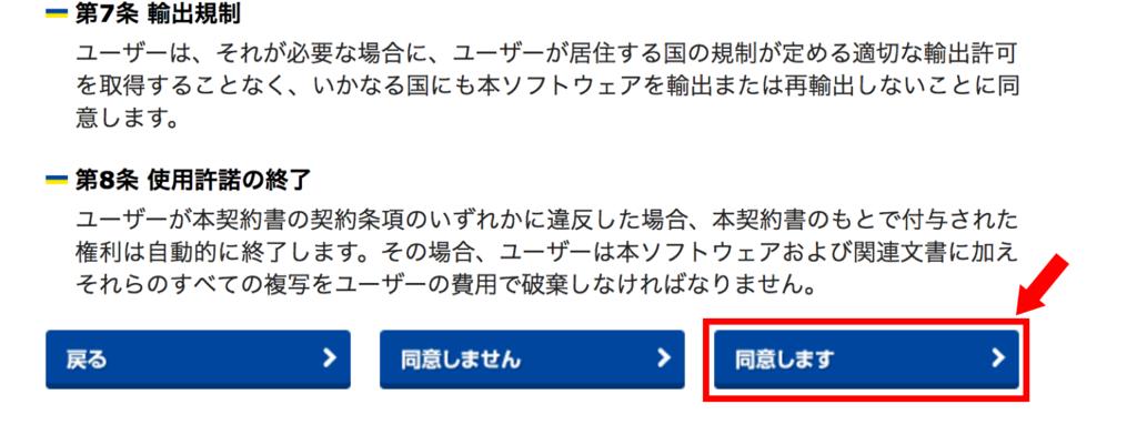 f:id:hirazakura:20170505110839p:plain