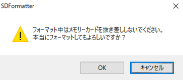f:id:hirazakura:20170506200755p:plain