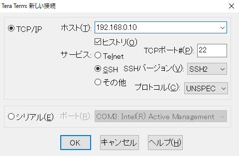f:id:hirazakura:20170510135607p:plain