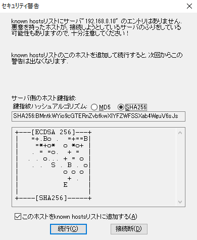 f:id:hirazakura:20170510135617p:plain