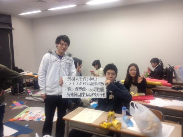 f:id:hirazemi:20111118162536j:image
