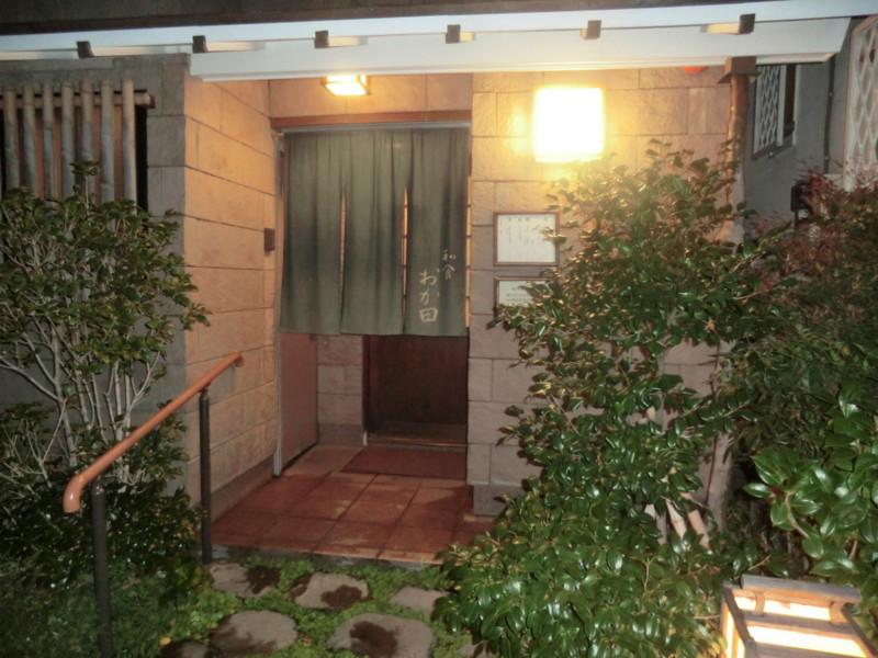 f:id:hirazemi:20121105184811j:image:w360