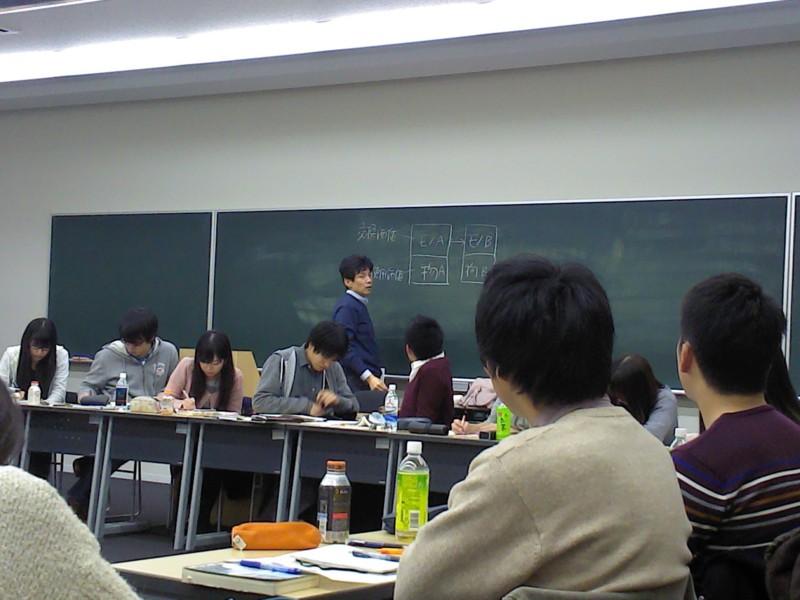 f:id:hirazemi:20131209173512j:image
