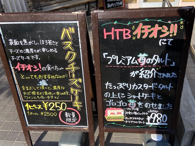 f:id:hiro-37:20200517005050j:plain