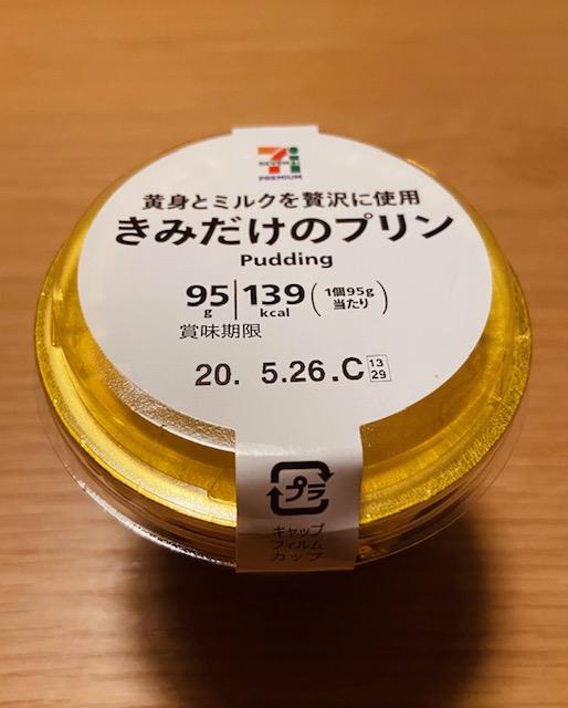 f:id:hiro-37:20200520000514j:plain
