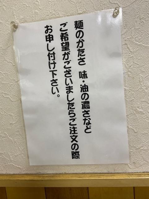 f:id:hiro-37:20200617005703j:plain