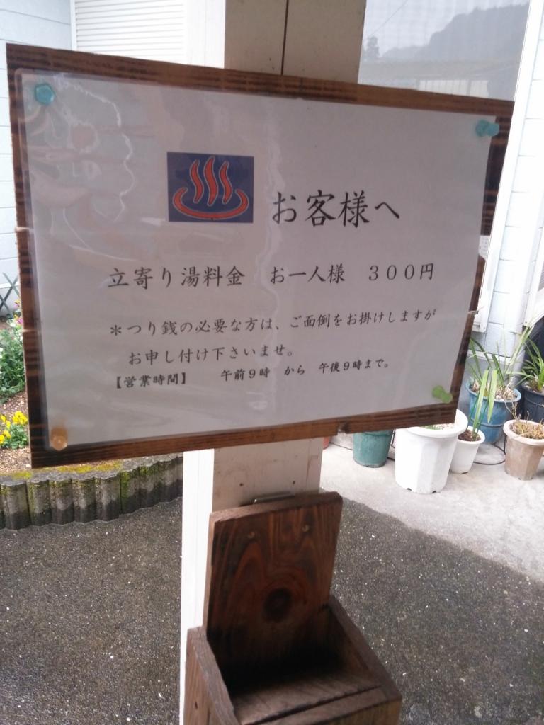 f:id:hiro-964c2:20170313190802j:plain