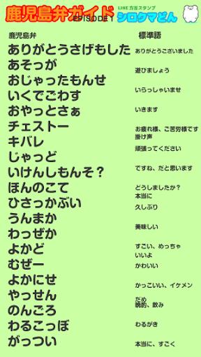 f:id:hiro-964c2:20170314111411p:plain