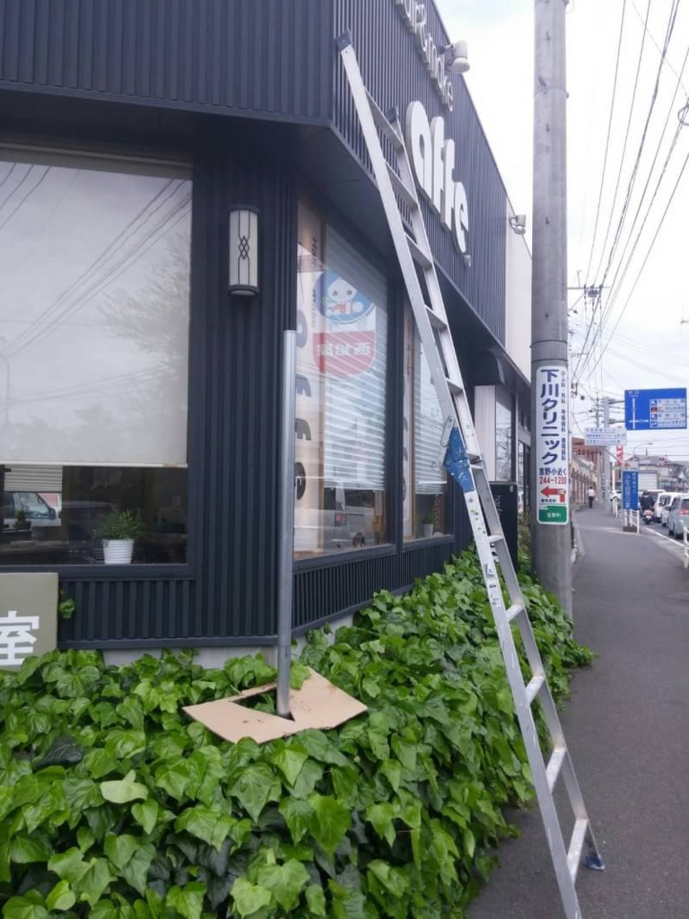 f:id:hiro-964c2:20170425200346j:plain