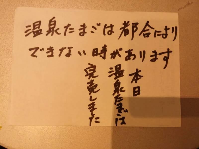 f:id:hiro-964c2:20170709123729j:plain