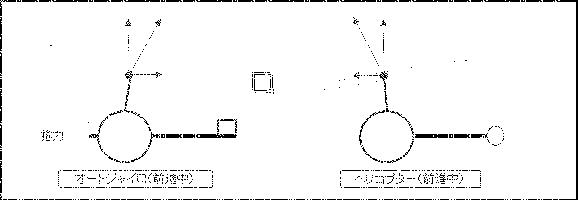 f:id:hiro-964c2:20170830213120p:plain