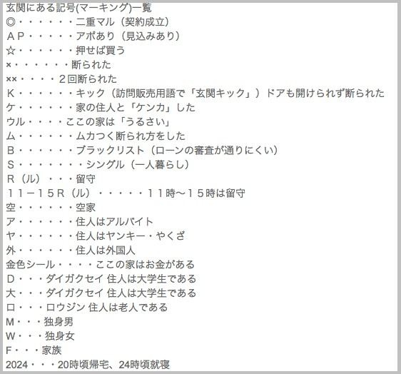 f:id:hiro-964c2:20170907222259j:image