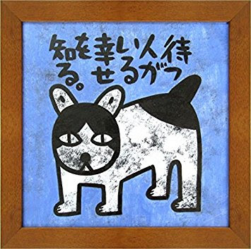 f:id:hiro-964c2:20171023012614j:plain
