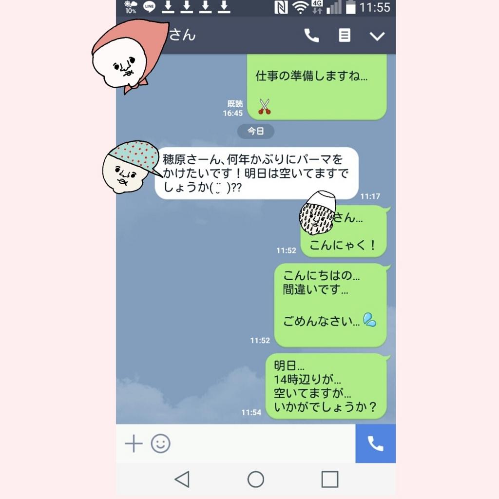 f:id:hiro-964c2:20171121120501j:plain