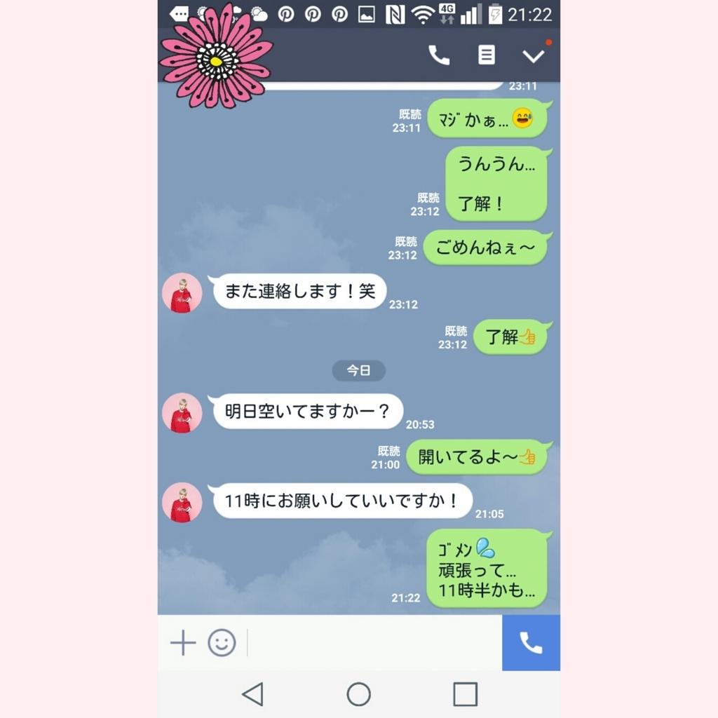 f:id:hiro-964c2:20171122212921j:plain