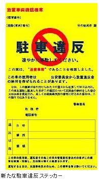 f:id:hiro-964c2:20171130230930j:plain