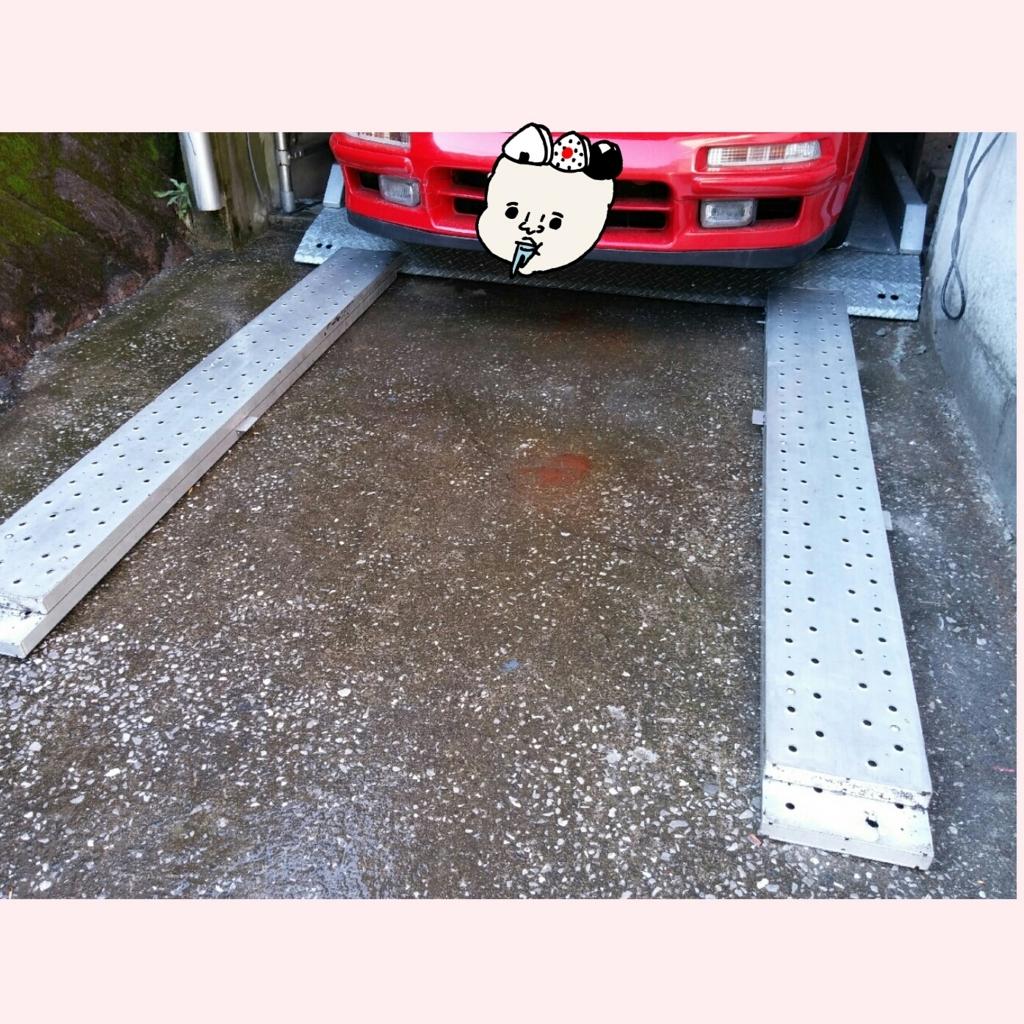 f:id:hiro-964c2:20171211110931j:plain