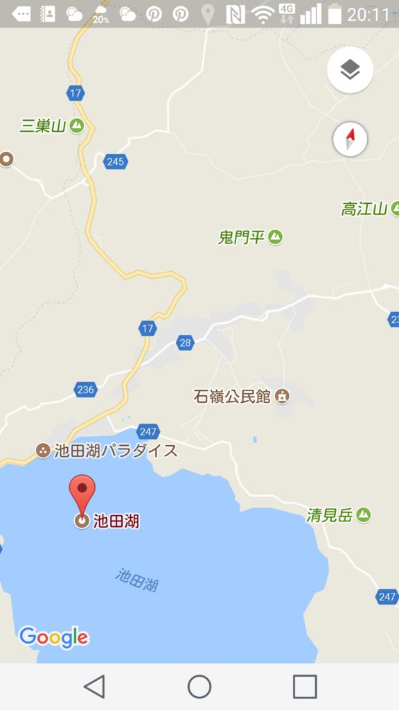 f:id:hiro-964c2:20171211214929p:plain