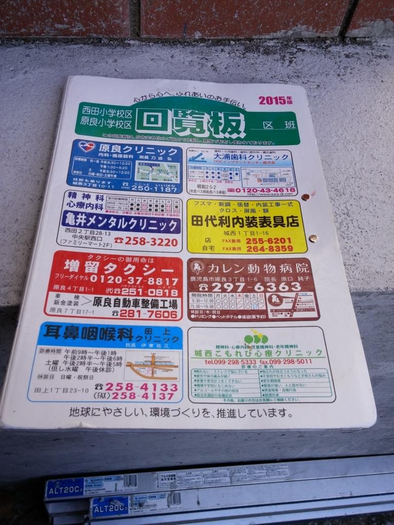 f:id:hiro-964c2:20180205095226j:plain