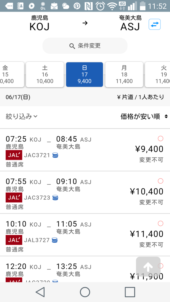 f:id:hiro-964c2:20180317121721p:plain
