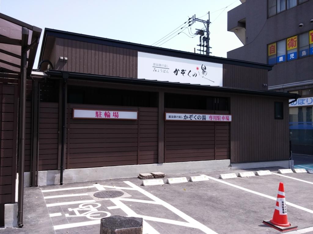 f:id:hiro-964c2:20180402142713j:plain