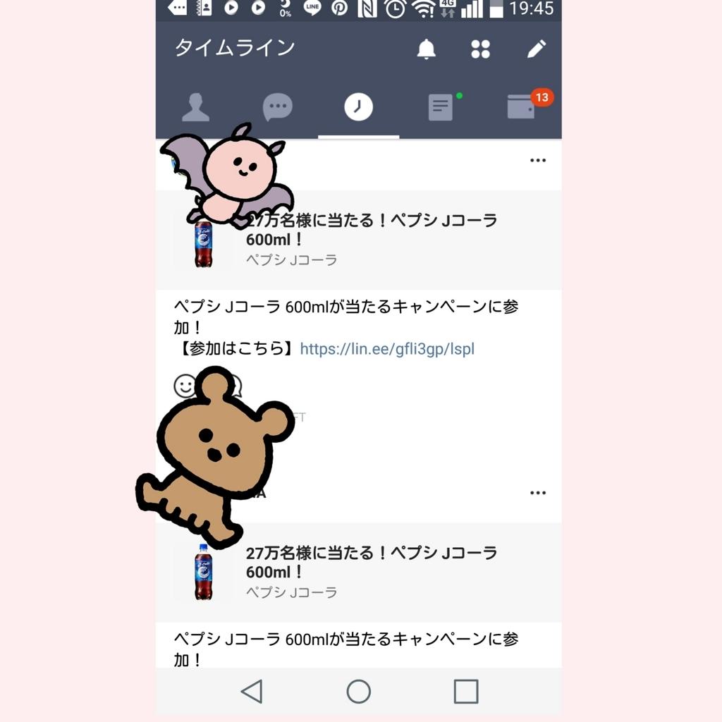 f:id:hiro-964c2:20180420194944j:plain