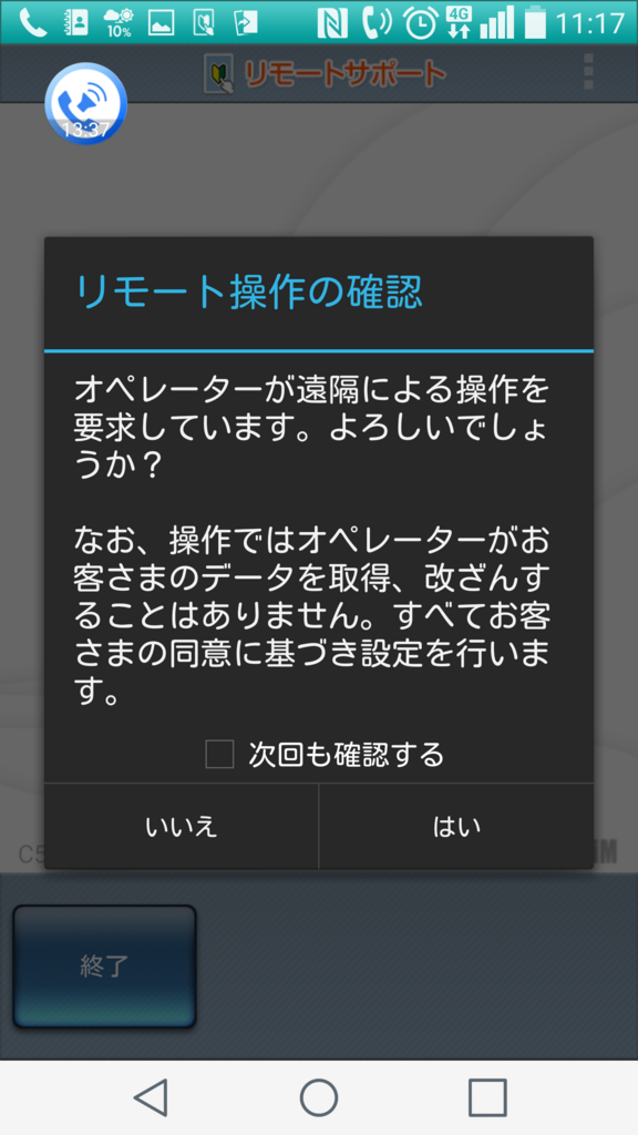 f:id:hiro-964c2:20180425121831p:plain