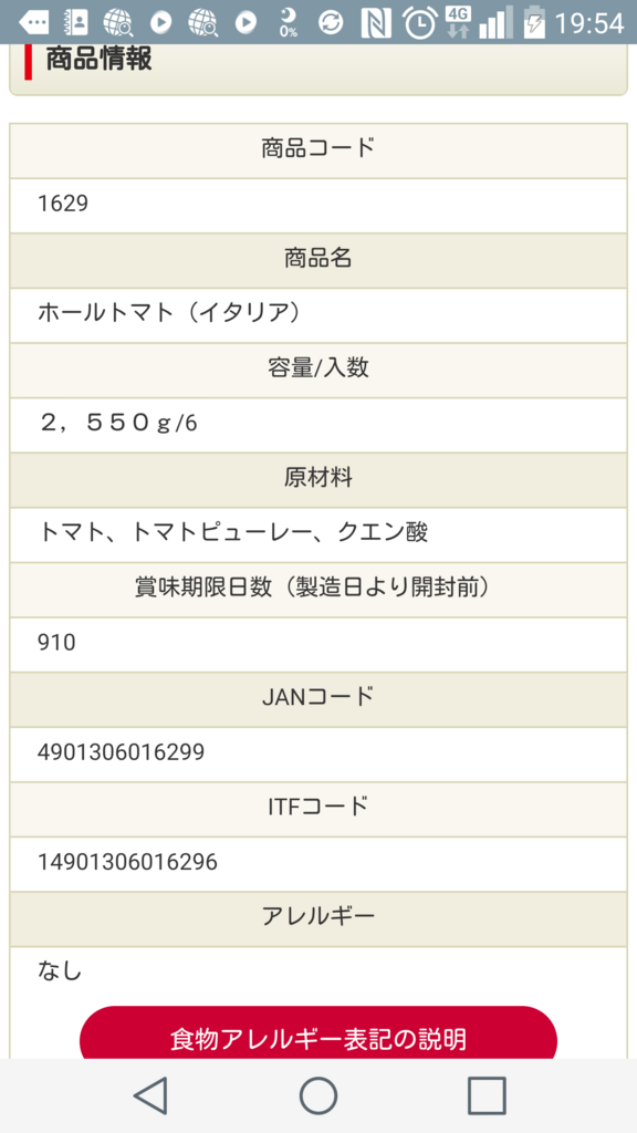 f:id:hiro-964c2:20180511201104p:plain