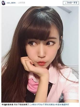 f:id:hiro-964c2:20180512124603j:plain