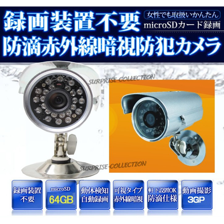 f:id:hiro-964c2:20180609212855j:plain