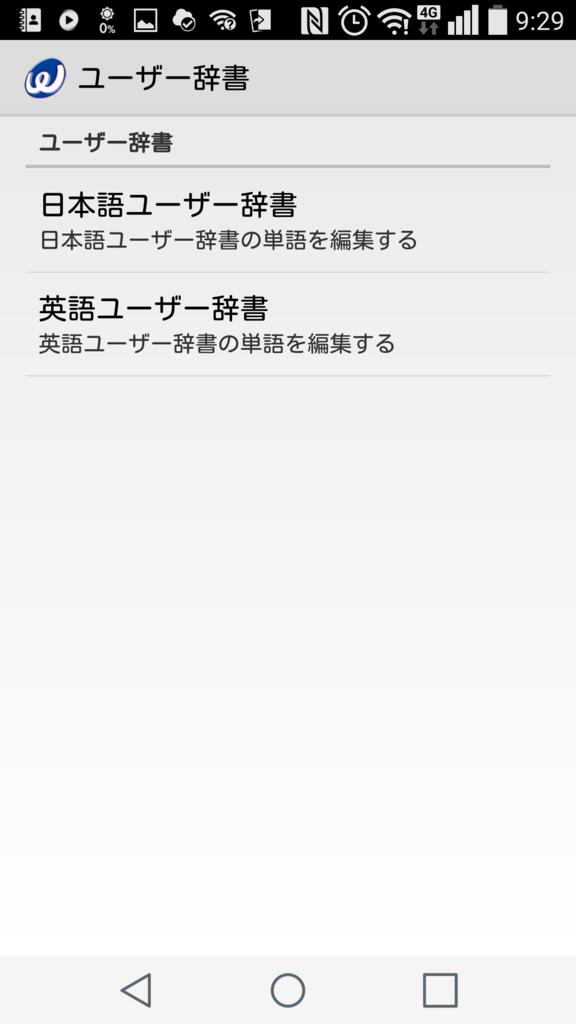 f:id:hiro-964c2:20180613093248p:plain