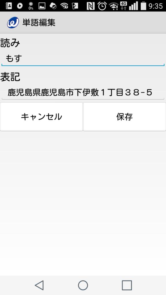 f:id:hiro-964c2:20180613093601p:plain