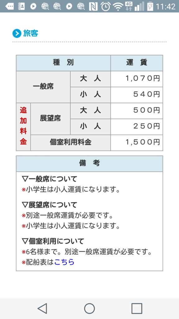 f:id:hiro-964c2:20180804205143p:plain