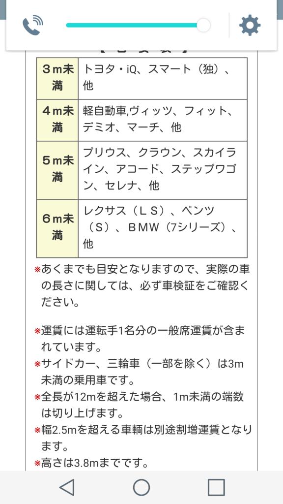 f:id:hiro-964c2:20180804205905p:plain