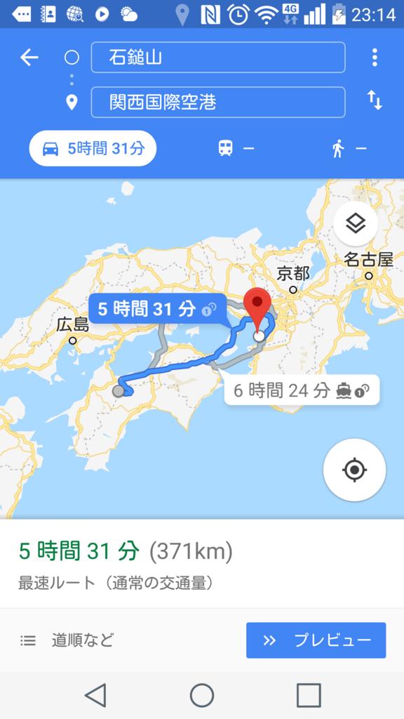 f:id:hiro-964c2:20180806232054p:plain