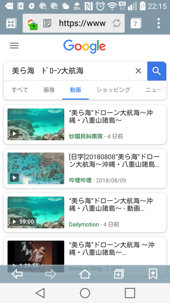 f:id:hiro-964c2:20180816221547p:plain
