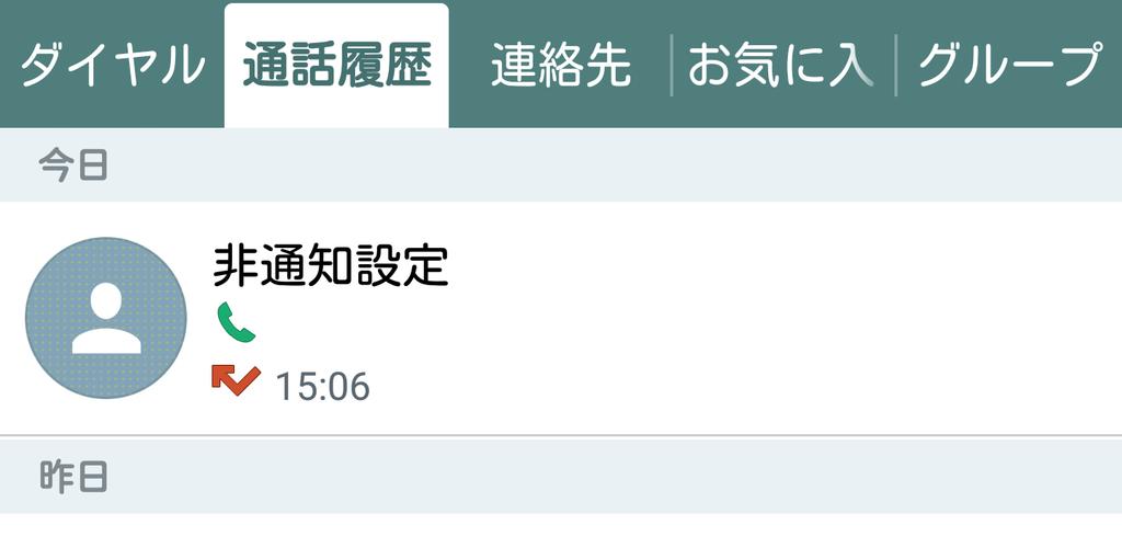 f:id:hiro-964c2:20180902151615p:plain