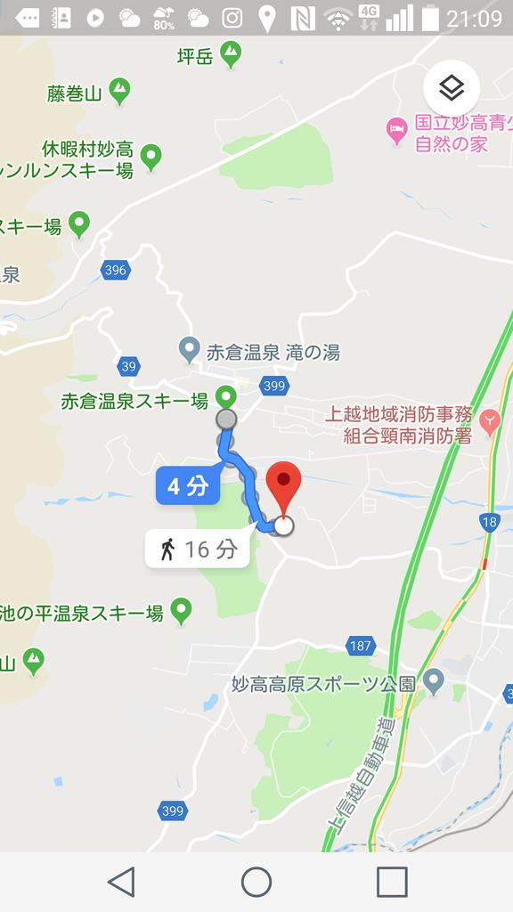 f:id:hiro-964c2:20190111212408p:plain